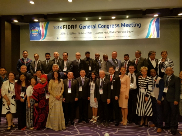 "FIDAF General Congress, held with a theme, ""A world with dance, we are the one""."