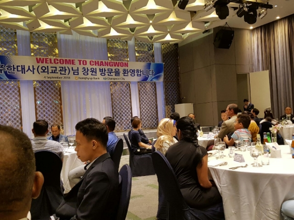 Welcome dinner reception for the visiting diplomatic community hosted by NongHyup Kyungnam Headquarters.