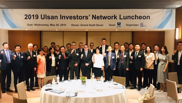 Ulsan City luncheon for its promising investors including its investment briefing. (Courtesy: ECCK)